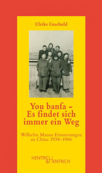 Titelbild-you banfa